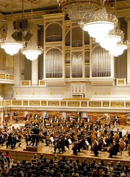 Orquesta_euskadi