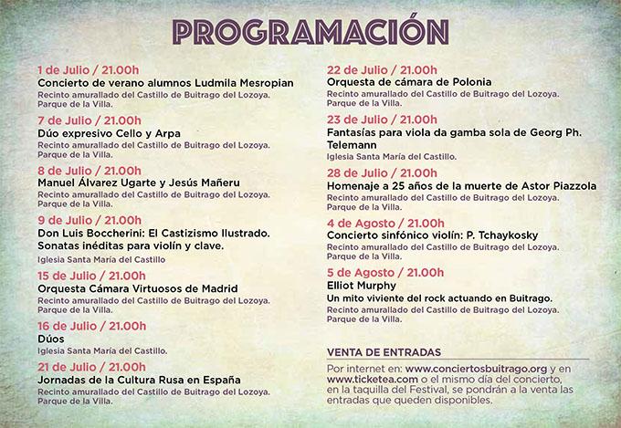 ayuntamiento de buitrago del lozoya  9º Festival de Música Buitrago de Lozoya (Marqués de Santillana)