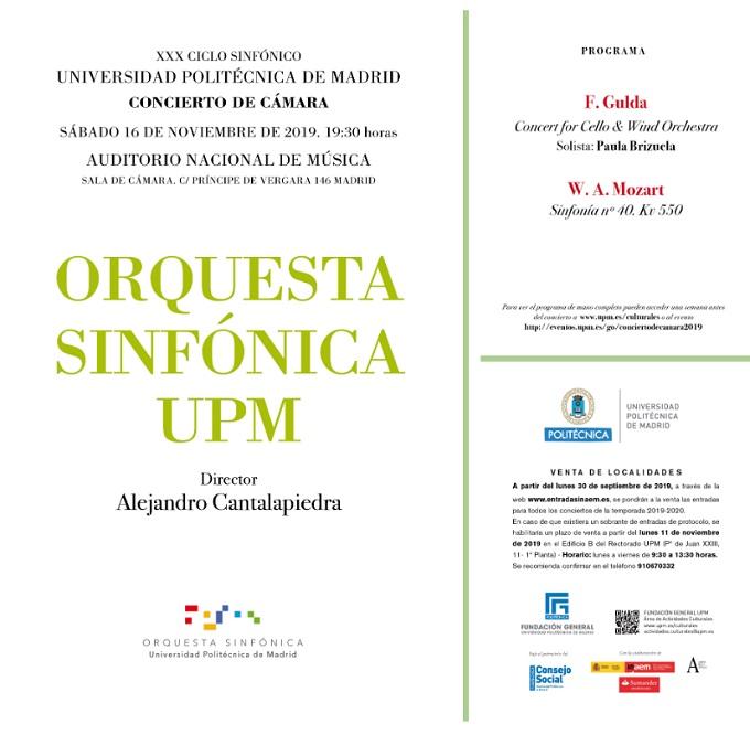 universidad politecnica de madrid  Mozart y Gulda: Concierto de cámara dentro del Ciclo Sinfónico de la UPM